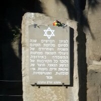 Jewish Memorial Barcelona